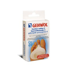 Gehwol Metatarsal Cushion G large