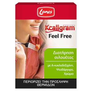 LANES Kcaligram feel free 16δισκία