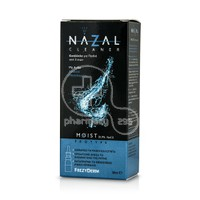 FREZYDERM - NAZAL CLEANER Moist -30ml