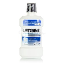 Listerine  Advanced White - Λέυκανση, 250ml