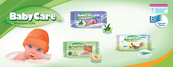 Babycare Series