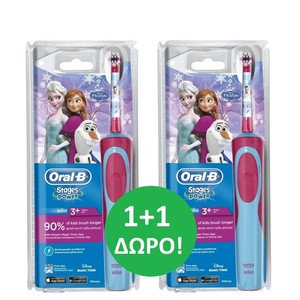 20160404154852 oral b stages power disney frozen 3 x2