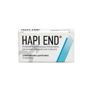 HAPI END 2 caps