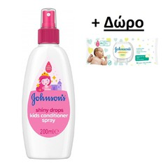 Johnson's Kids Shiny Drops Conditioner, 200ml + Δώρο Johnson's Baby Wipes Cotton Touch - Μωρομάντηλα Καθαρισμού, 56τμχ