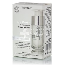 Frezyderm Anti-Wrinkle Eye Cream, 15ml