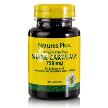 Natures Plus SHARK CARTILAGE - Αντικαρκινικό, 60tabs