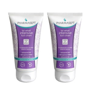 PHARMASEPT Intensive foot cream PROMO PACK