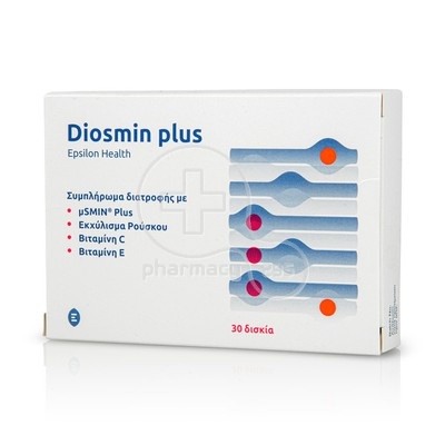 EPSILON HEALTH - Diosmin Plus - 30caps