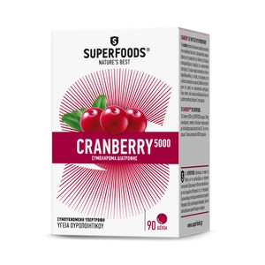 Superfoods cranberry