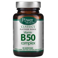 POWER HEALTH CLASSICS PLATINUM RANGE VIT B50 30CAPS