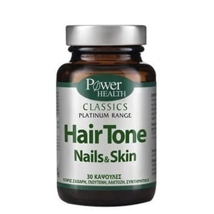 Power health hair tone nails   tone 30s