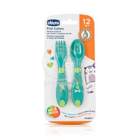 CHICCO - First Cutlery Set - 12m+ Mix & Match (Πράσινο)