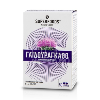 SUPERFOODS - MILK THISTLE 50caps