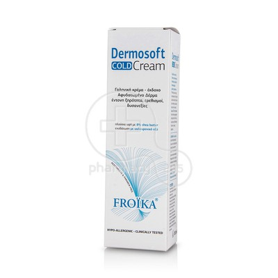 FROIKA - Dermosoft Cold Cream - 100ml