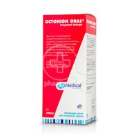 MEDICAL PHARMAQUALITY - OCTONION Oral Mouthwash - 200ml