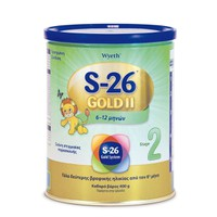S-26 GOLD No2 400GR