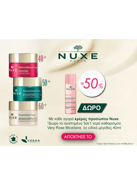 Nuxe Anti Agin & Very Rose