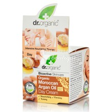 Dr.Organic Moroccan Argan Oil DAY CREAM - Κρέμα ημέρας, 50ml