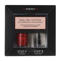Korres Σετ Nail Gel System Classic Red & Top Coat