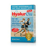 ABC KINITRON - HyalurOn Plus - 30ml