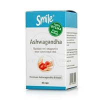 SMILE - Ashwagandha 300mg - 60caps