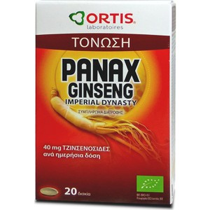 S3.gy.digital%2fboxpharmacy%2fuploads%2fasset%2fdata%2f17584%2fpanax ginseng bio 20tabs