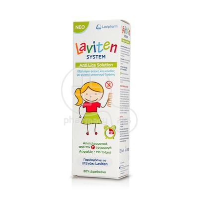 LAVITEN - SYSTEM Anti Lice Solution - 125ml