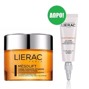 Lierac mesolift   diofatigue