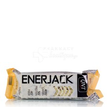 QNT Enerjack Protein Bar - Cafe Latte, 75gr