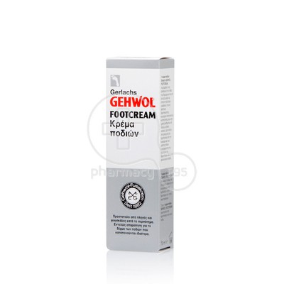 GEHWOL - Footcream - 75ml