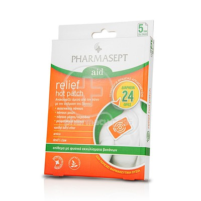PHARMASEPT - AID Relief Hot Patch - 5τεμ.