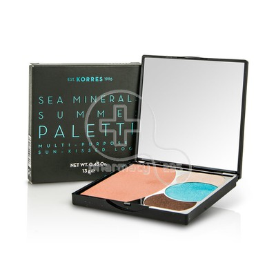 KORRES - SEA MINERALS Summer Palette Blue Waves - 13gr