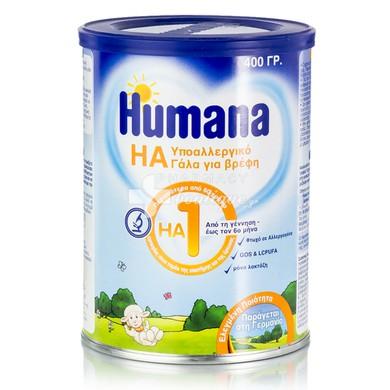 d664998a7f7 Humana HA 1 - Υποαλλεργικό Γάλα (για βρέφη από 0 έως 6 μηνών), 400gr ...