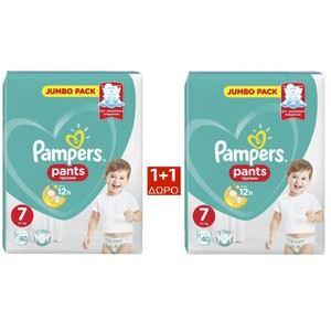 PAMPERS Pants up to 12h N7 17+kg Jumbo pack 40τεμάχια 1+1ΔΩΡΟ