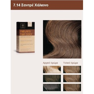 Apivita nature s hair color 7.14