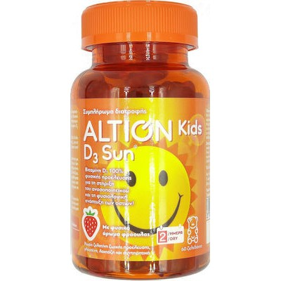 ALTION D3 KIDS SUN 60gummies