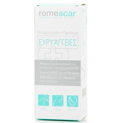 REMESCAR - Spider Veins (50ml)