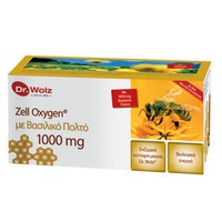ZELL OXYGEN + GELLE ROYALE 1000MG 20ML (14AMP)