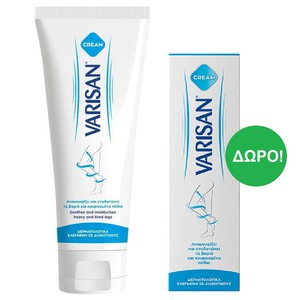 S3.gy.digital%2fboxpharmacy%2fuploads%2fasset%2fdata%2f31273%2f20190419141653 varisan cream 250ml