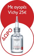S3.gy.digital%2fpharmacy295%2fuploads%2fasset%2fdata%2f61343%2fvichy badge 116x190 apr21