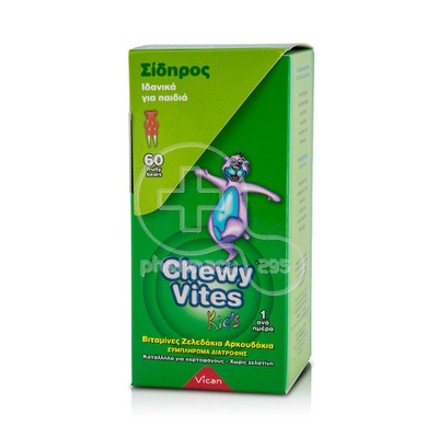 VICAN - CHEWY VITES KIDS Iron - 60chew. tabs