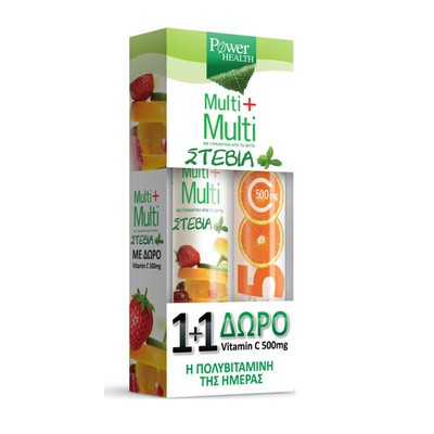 Power Health - Multi+Multi Stevia - 24eff.tabs & δώρο vitamin C 500mg - 20eff.tabs