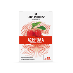 Superfoods Acerola 50caps