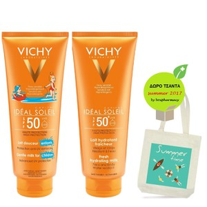 Vichy ideal soleil enfant   body spf50