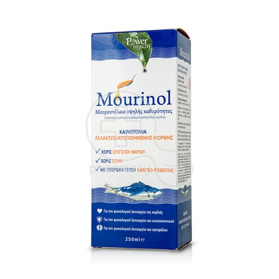 POWER HEALTH - Mourinol - 250ml