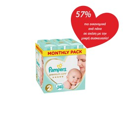 Pampers Premium Care Diapers Size 2 (4-8kg) 240 Diapers