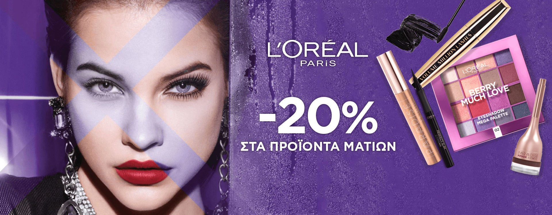 Slider l oreal paris 20  eyes feb19 1920x750