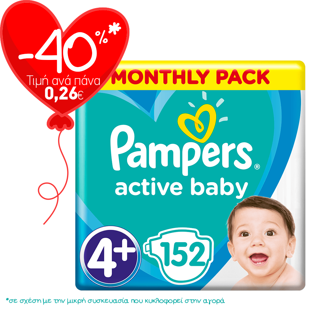 S3.gy.digital%2fpharmacy295%2fuploads%2fasset%2fdata%2f40877%2f136195 pampers   monthly pack active baby %ce%9d%ce%bf4   10 15kg    152 %cf%80%ce%ac%ce%bd%ce%b5%cf%82 8001090910905 81678673