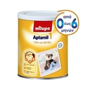 Aptamil no1 400g