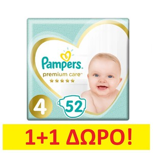 Pampers no4 52       1
